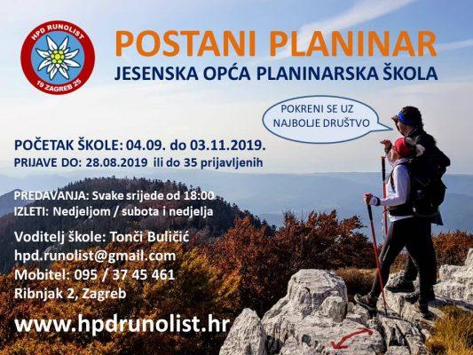 Plakat Opće planinarske jesenske škole-2019